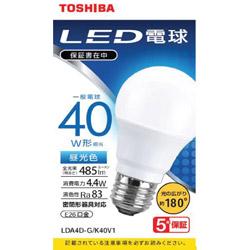 LED電球 広配光 昼光色 40W形相当 LDA4D-G/K40V1
