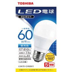 LED電球 広配光 昼光色 60W形相当 LDA7D-G/K60V1 [E26 /昼光色]