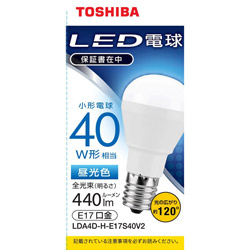 LED電球 口金E17 ミニクリプトン形 調光非対応 全光束440lm 昼光色 配光角ビーム角120度 40W相当 LDA4D-H-E17S40V2