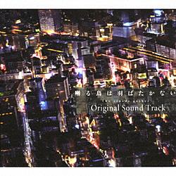 H ZETT RIO/ 映画「囀る鳥は羽ばたかない The clouds gather」オリジナルサウンドトラック