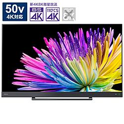 液晶TV(52以下) REGZA(レグザ)  50Z740X(R) [50V型 /4K対応 /BS・CS 4Kチューナー内蔵 /YouTube対応]