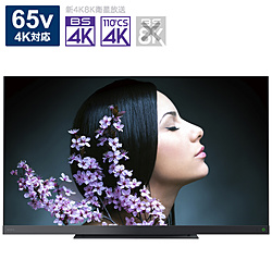TOSHIBA(東芝) 【リファービッシュ品】 4K液晶テレビ REGZA(レグザ)  65Z740XS(R) [65V型 /4K対応 /BS・CS 4Kチューナー内蔵 /YouTube対応]