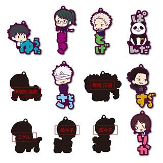 【BOX販売】 劇場版 呪術廻戦 0 おなまえぴたんコ ラバーマスコット BOX (12個入)