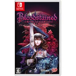 〔中古品〕 Bloodstained: Ritual of the Night (ブラッドステインド: リチュアル・オブ・ザ・ナイト) 【Switch】