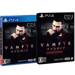 Vampyr ヴァンパイア スペシャルエディション 【PS4ゲームソフト】