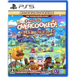 【店頭併売品】 Overcooked!王国のフルコース 【PS5ゲームソフト】