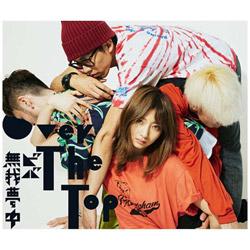Over The Top / ビバ無我夢中 通常盤 CD