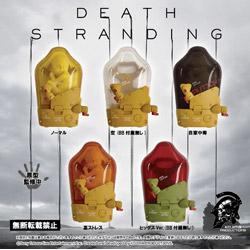 【BOX販売】 DEATH STRANDING BBPOD フィギュアマスコット (1BOX8個入り)