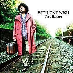 葉加瀬太郎/WITH ONE WISH 通常盤 【音楽CD】   [葉加瀬太郎 /CD]