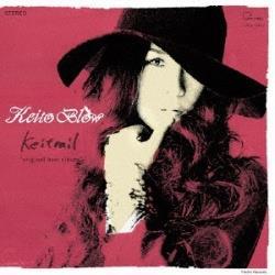 Keito Blow/ケイトレイル 【CD】 [Keito Blow /CD]