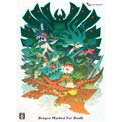 〔中古品〕Dragon Marked For Death 限定版 INTI-0005  [Switch]