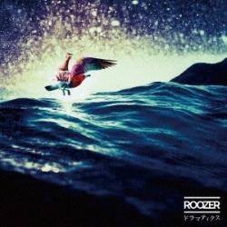 ROOZER/ドラマティクス 【CD】