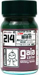 ミリタリーカラーシリーズ 214 暗緑色 (半光沢)
