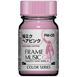 フレームミュージック・ガール 初音ミク カラーシリーズ FM-05 桜ミクヘアピンク
