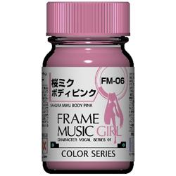 フレームミュージック・ガール 初音ミク カラーシリーズ FM-06 桜ミクボディピンク