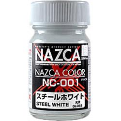 NAZCA(ナスカ)カラーシリーズ NC-001 スチールホワイト