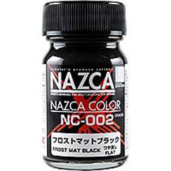 NAZCA(ナスカ)カラーシリーズ NC-002 フロストマットブラック