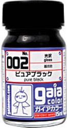 基本カラーシリーズ 002 ピュアブラック (光沢)