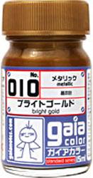 メタリックカラーシリーズ 010 ブライトゴールド (メタリック)