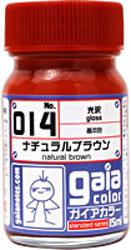 基本カラーシリーズ 014 ナチュラルブラウン (光沢)