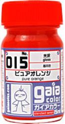 基本カラーシリーズ 015 ピュアオレンジ (光沢)