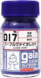 基本カラーシリーズ 017 パープルヴァイオレット (光沢)