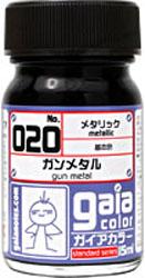 メタリックカラーシリーズ 020 ガンメタル (メタリック)