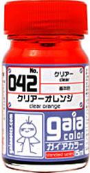 クリアーカラーシリーズ 042 クリアーオレンジ (クリアー)