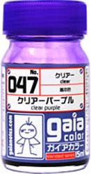 クリアーカラーシリーズ 047 クリアーパープル (クリアー)