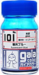 蛍光カラーシリーズ 101 蛍光ブルー (光沢)