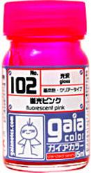 蛍光カラーシリーズ 102 蛍光ピンク (光沢)