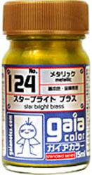 メタリックカラーシリーズ 124 スターブライトブラス (メタリック)