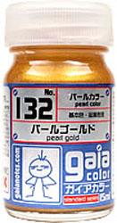 パールカラーシリーズ 132 パールゴールド (パール)
