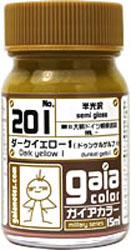 ミリタリーカラーシリーズ 201 ダークイエロー1(ドゥンケルゲルプ1) (半光沢)