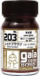 ミリタリーカラーシリーズ 203 レッドブラウン (半光沢)