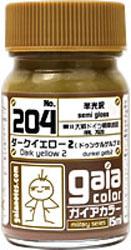 ミリタリーカラーシリーズ 204 ダークイエロー2(ドゥンケルゲルプ2) (半光沢)