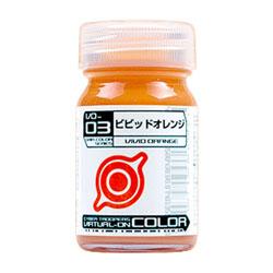 【再販】電脳戦機バーチャロンカラーシリーズ VO-03 ビビッドオレンジ (光沢)