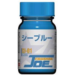 CJ-01 シーブルー