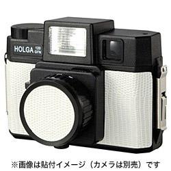 HOLGA120用貼り革 HOLGA120 Exterior(白磁)