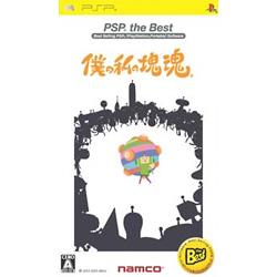 〔中古品〕僕の私の塊魂 PSP the Best 【PSP】