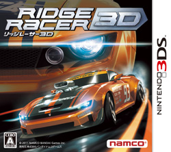 [使用]山脊賽車3D [3DS]
