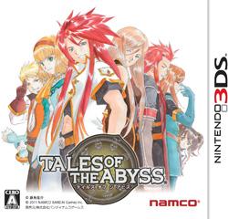 〔中古〕 テイルズ オブ ジ アビス 【3DS】