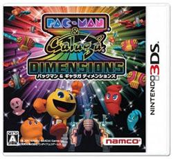 【在庫限り】 パックマン&ギャラガ ディメンションズ【3DS】   [ニンテンドー3DS]