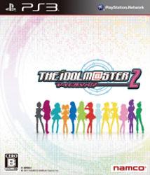 〔中古品〕アイドルマスター2 通常版【PS3】   [PS3]