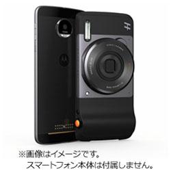 モトローラ(Motorola) トゥルーズームカメラ(MotoMods) ブラック ASMRCPTBLKAP