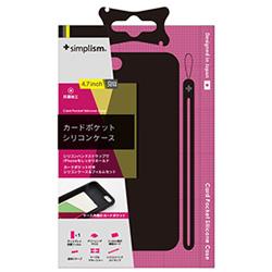 iPhone 6用 カードポケットシリコンケース ブラック Simplism TR-SCIP144-BK