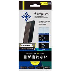 iPhone 6用 ブルーライト低減&バブルレスフィルム Simplism TR-PFIP144N-BCCC