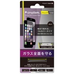 iPhone 6用 端まで貼れるフレームフィルム ブラック Simplism TR-PFIP144-FLBK
