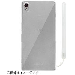 Xperia Z3用 超極薄ケース クリアホワイト Simplism TR-CCXPZ3-CL