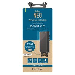 NuAns NEO用 バブルレスフィルム 光沢 Simplism TR-PFNEO16-BLCC